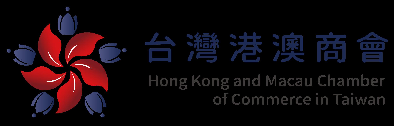 台灣港澳商會-Logo-top