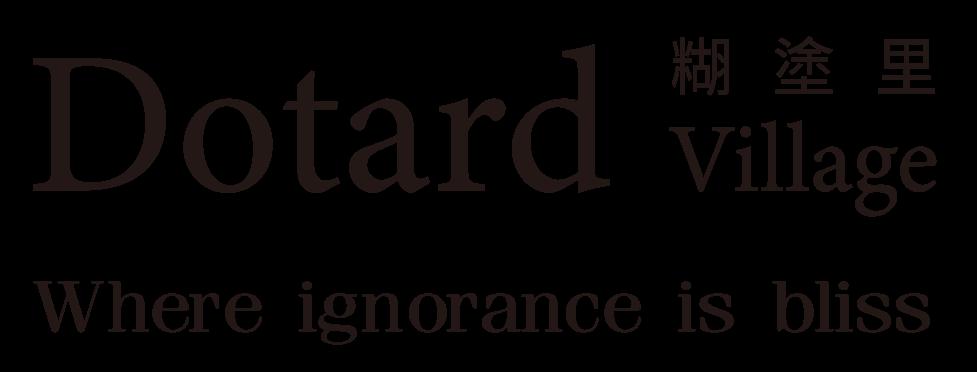 Ditard village